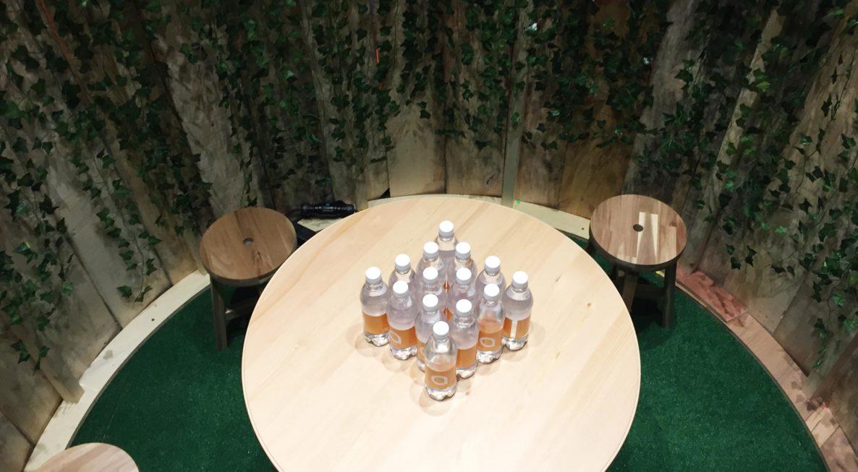 Tree Meeting Room